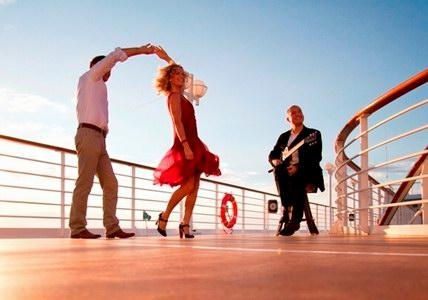 Танцевальный туризм